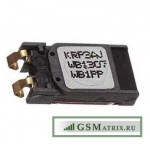 Динамик (speaker) LG D821 (Nexus 5)/D285/D686/D724/D855/E988/P713/P715