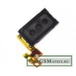 Динамик (speaker) Samsung A310F/A510F/A710F/J320F