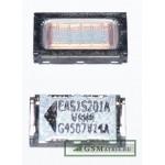 Динамик (speaker) Sony D6503/D5803/E6553/E6533/E6653/E6683 (Z2/Z3 Compactl/Z3+/Z5)