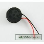 Звонок универсальный круглый диаметр 12мм, толщина 3мм с проводами