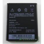 АКБ HTC B0PBM100 ( Desire 616 Dual ) тех. упак.