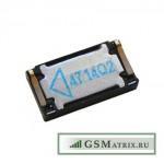 Звонок (buzzer) Sony D5803/E6533/D6503/SGP511/E6653/ (Z3 Compact/Z3+/Z3+ Dual/Z2/Tablet Z2/Z5)
