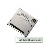 Коннектор MMC LG D170/D221/D285/D295