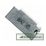 Коннектор MMC LG D686/P713/P715/D410/D380