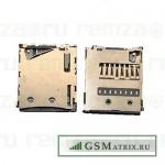 Коннектор MMC Sony C6603 (Z)/C6903 (Z1)/D5503 (Z1 Compact)/D6503 (Z2)/C6833 (Z Ultra)