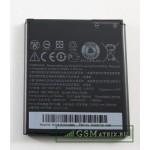 АКБ HTC BM65100 ( Desire 601/Desire 601 Dual/Desire 700 Dual/Desire 510/Desire 320 ) тех. упак.