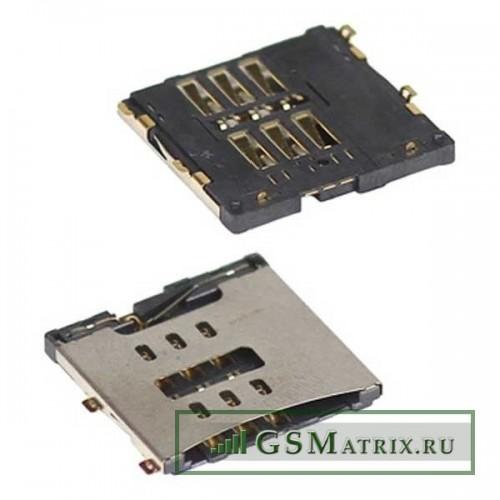 Коннектор SIM iPhone 4/4S - GSMatrix купить запчасти для сотовых