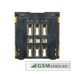 Коннектор SIM iPhone 6/6 Plus