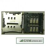 Коннектор SIM HTC One X/G23/One X+/8X/E960/E970/E975/D802 (G2)/D821/D958/K900/V490