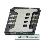 Коннектор SIM LG P700/P705/P720/P725/E430/E435/S6312/S6810/E1202/E1272/i9082/D295