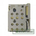 Коннектор SIM Nokia 830/735/Microsoft 950 Dual/950XL Dual
