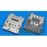 Коннектор SIM Samsung A800F/G928F