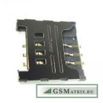 Коннектор SIM Samsung C3322/C3350/C3530/C3560/C3752/E2222/C3520/C3782/E1182/E1200/i9250/S6102/S6802