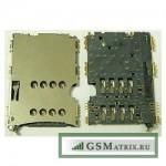 Коннектор SIM Samsung i5700/i5800/S5560/S5620/S5292
