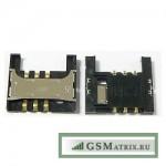 Коннектор SIM Samsung i9100/i9103/i9105