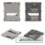 Коннектор SIM Sony C6602/C6603 (Z)