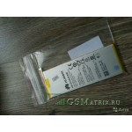 АКБ Huawei HB3742A0EBC ( Ascend P6/G6 ) тех. упак.