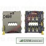 Коннектор SIM Sony D6603/D6633/D5803/E5823/Tablet Z3 Compact (Z3/Z3 Dual/Z3 Compact/Z5 Compact)