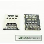Коннектор SIM Sony E2003/E2033/E2105/E2115 (E4g/E4g Dual/E4/E4 Dual)