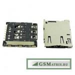 Коннектор SIM Sony E2303/E2312 (M4/M4 Dual)
