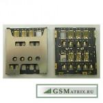 Коннектор SIM Sony LT26i (S)/LT26ii (SL)
