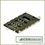 Коннектор SIM Sony ST25i (U)