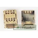 Коннектор SIM+MMC LG D618/D855/D690/D724/H818/D335 (G2 Mini/G3/G3 Stylus/G3s/G4/L Bello)
