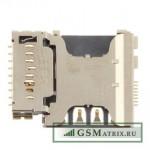 Коннектор SIM+MMC Samsung i8552/i8262/i8580/G350E