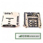 Системный разъем Samsung A300F/A500F/A700FD