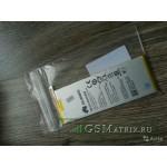 АКБ Huawei HB5N1 ( Y320/G320/U8815/G300/U8812D/U8825D )  тех. упак.