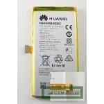 АКБ Huawei HB5R1V/HWBAS1 ( U9508/Honor 2/Honor 3 ) тех. упак.