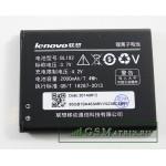 АКБ Lenovo BL192 ( A750/A590/A680 ) тех. упак.