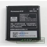 АКБ Lenovo BL194 ( A520/A780/A690/A660/A228T/A560E/A790E/A668t ) тех. упак.