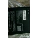 АКБ Lenovo BL210 ( S820/S650/A536/A606 ) тех. упак.