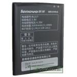 АКБ Lenovo BL217 ( S930 ) тех. упак.