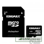 Карта памяти MicroSDHC 4GB Class 4 Kingmax + SD адаптер