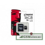 Карта памяти MicroSDHC 16GB Class 10 UHS-1 45MB/s Kingston + SD адаптер