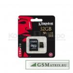 Карта памяти MicroSDHC 32GB Class 10 UHS-1 45MB/s Kingston + SD адаптер