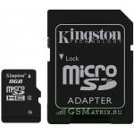 Карта памяти MicroSDHC 8GB Class 4 Kingston + SD адаптер