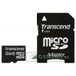 Карта памяти MicroSDHC 32GB Class 10 Transcend + SD адаптер