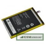 АКБ Lenovo BL231 ( Vibe X2/Sisley S90 ) тех. упак.