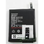 АКБ Lenovo BL234 ( P70/A5000 ) тех. упак.