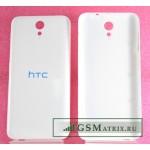 Задняя крышка HTC Desire 620G Dual Белый