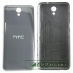 Задняя крышка HTC Desire 620G Dual Серый