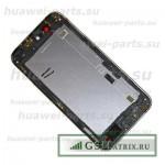 Задняя крышка Huawei Ascend G7 Серый