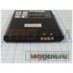 АКБ LG BL-44JH ( P700/P705 ) тех. упак.