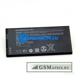 АКБ Microsoft BV-T4B ( 640 XL ) тех. упак.