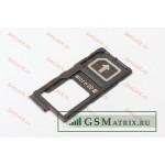 Заглушка SIM/SD Sony E6853 (Z5 Premium) Черный