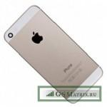 Контейнер SIM iPhone 6S Plus Серый