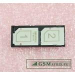 Контейнер SIM Sony D2502 (С3 Dual)